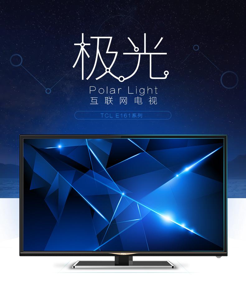 led跟lcd有什么区别_led液晶电视是液晶屏 电视机led 与lcd 有什么区别?