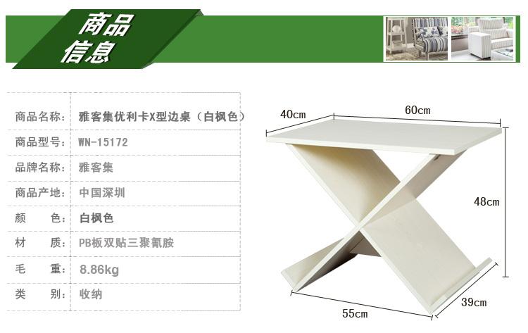 白枫木饰面材质贴图