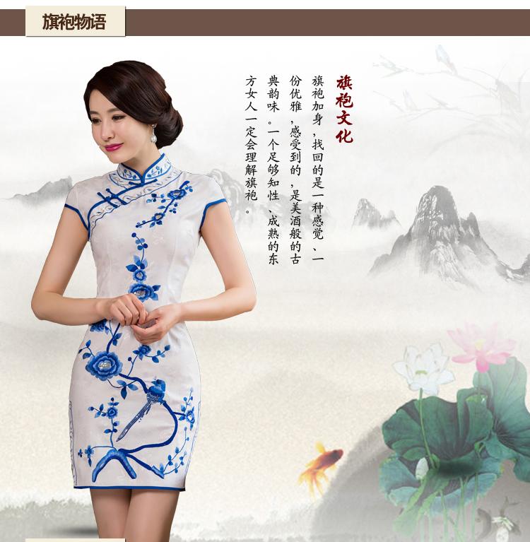 缔五季 复古显瘦青花瓷旗袍 1049 白底蓝花 xxl
