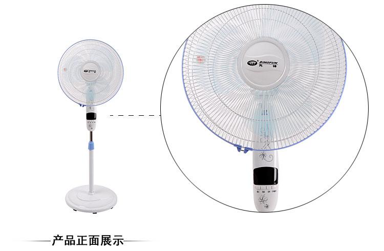 先锋(singfun)电风扇产地