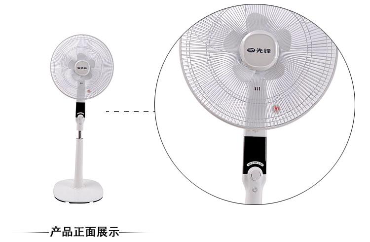 先锋(singfun)电风扇低价