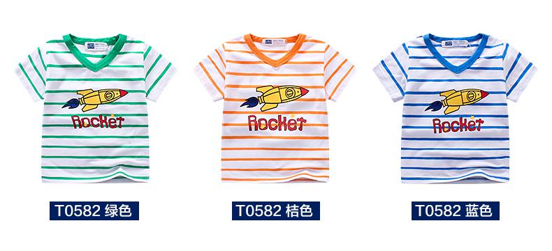 设计 矢量 矢量图 素材 童装 婴儿装 790_360