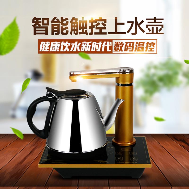 meiling/美菱 电热水壶 不锈钢电水壶 自动上水电水壶
