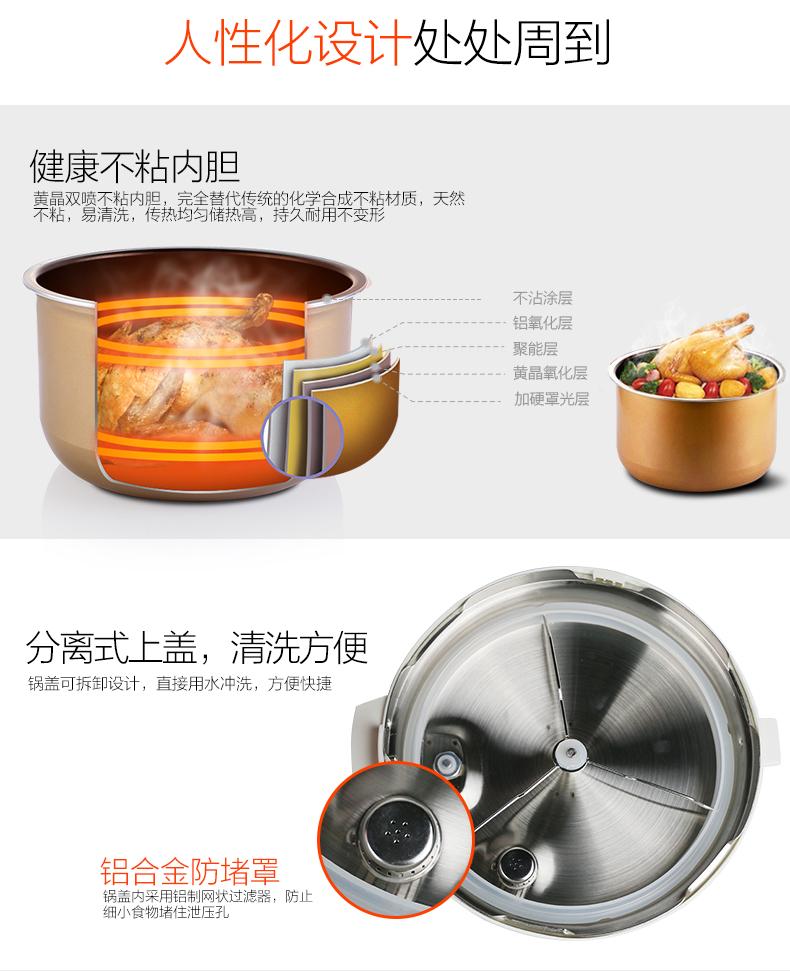meiling/美菱 电压力锅