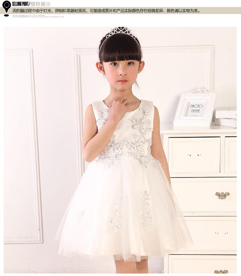 夏季新款女童公主裙宝宝公主礼服中大童连衣裙儿童纱