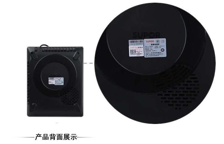 品牌:苏泊尔(supor) 类别:电磁炉 操作方式:滑动触摸 面板材质:德国