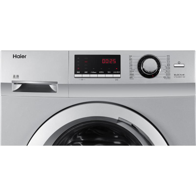海尔(haier)滚筒洗衣机优惠