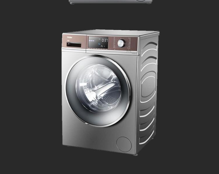 海尔(haier)滚筒洗衣机特惠