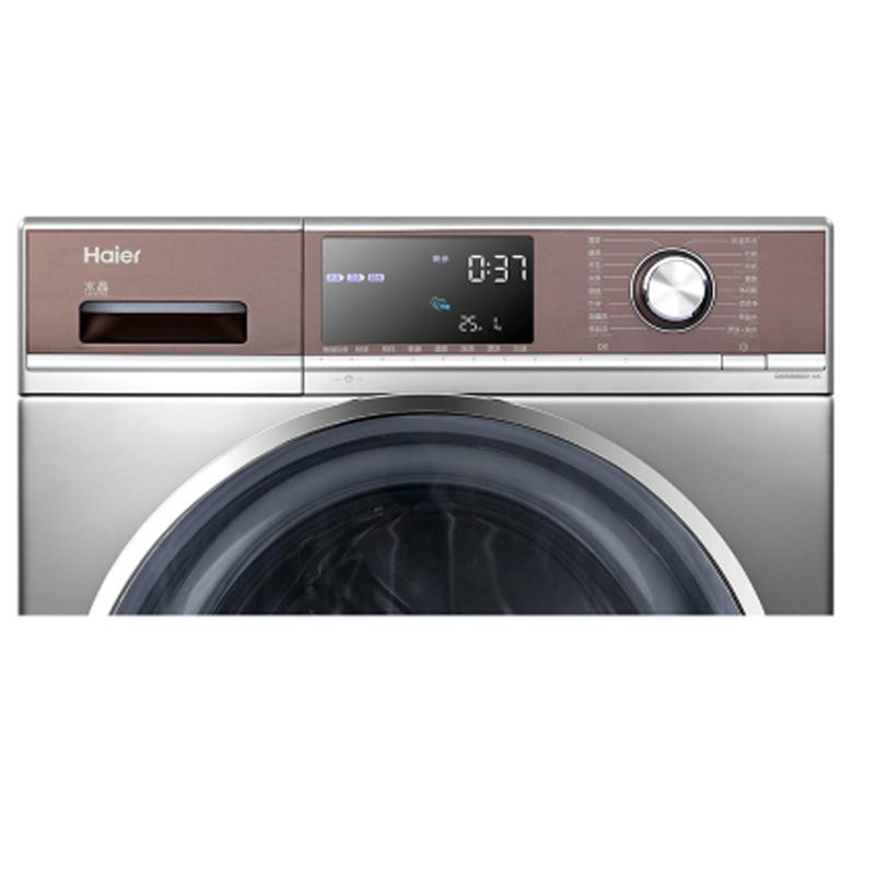 海尔(haier)滚筒洗衣机低价