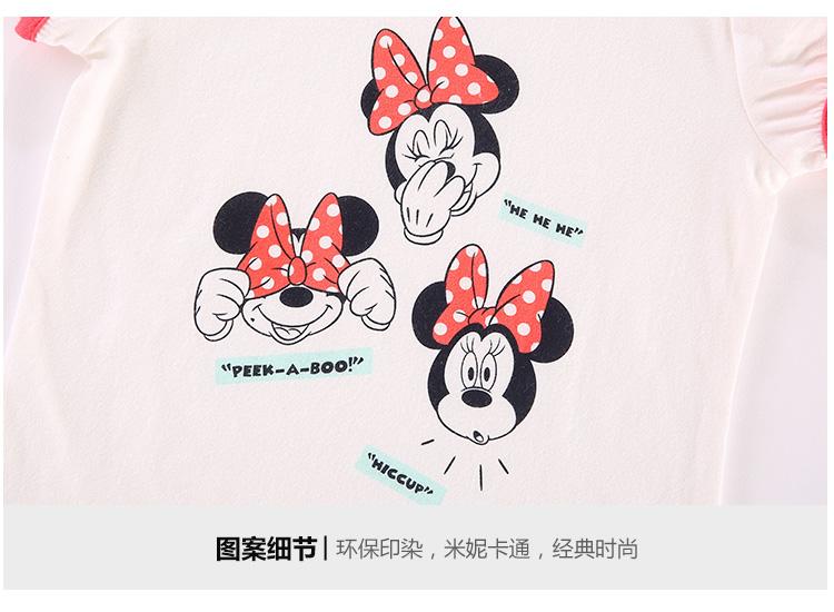 迪士尼宝宝 女童短袖t恤纯棉儿童打底衫小童装上衣