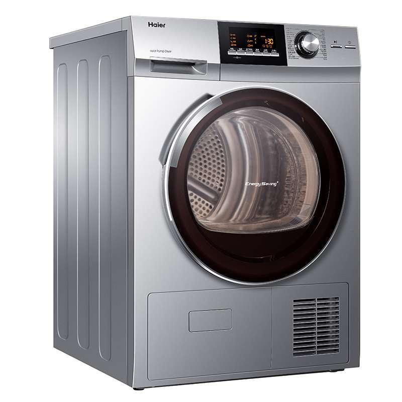 海尔(haier)脱水机,干衣机怎么样