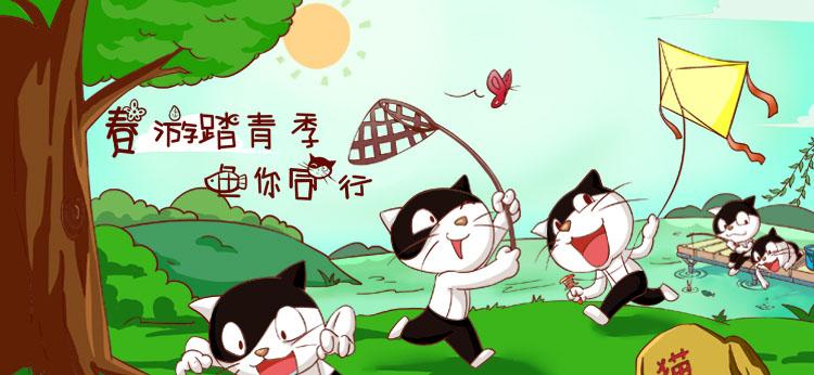 动漫 海报 卡通 漫画 头像 750_346