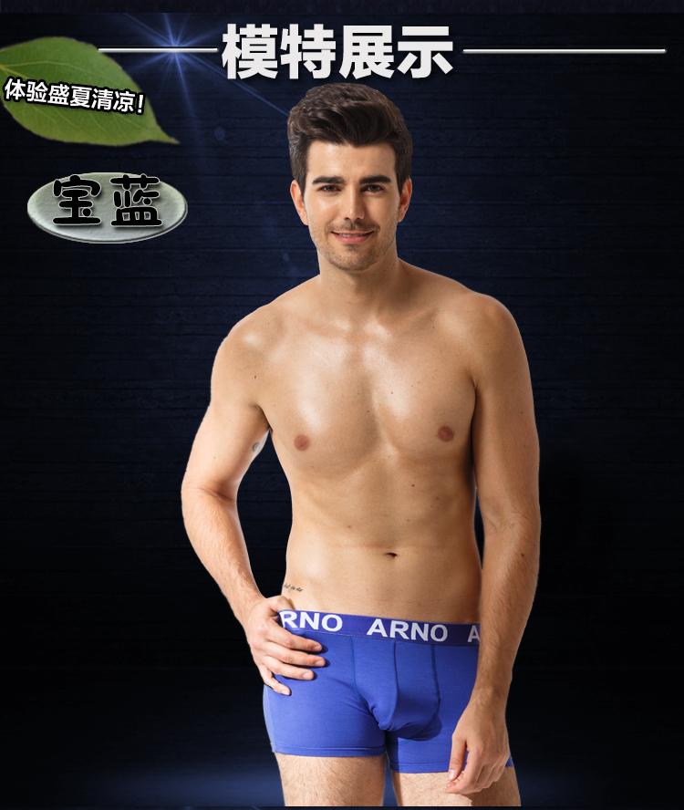 arno男士内裤 3件装u凸平角内裤四角裤 fmu50906-3 4色 m