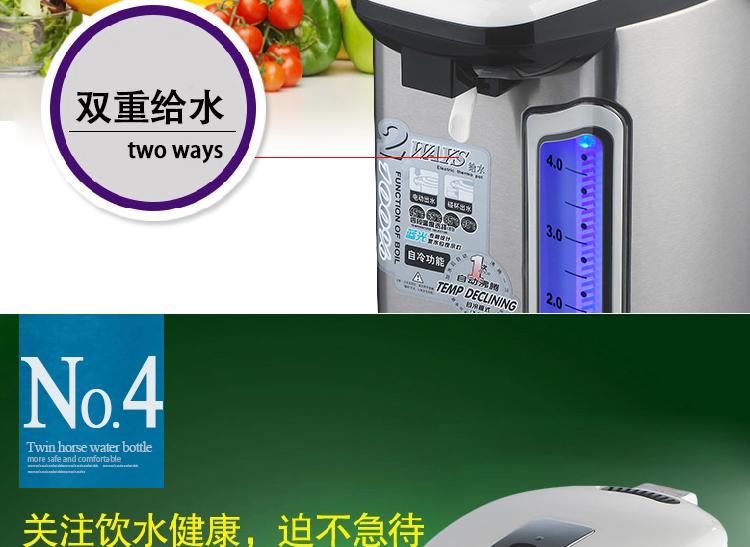 维奥仕电水壶,电热水瓶官网