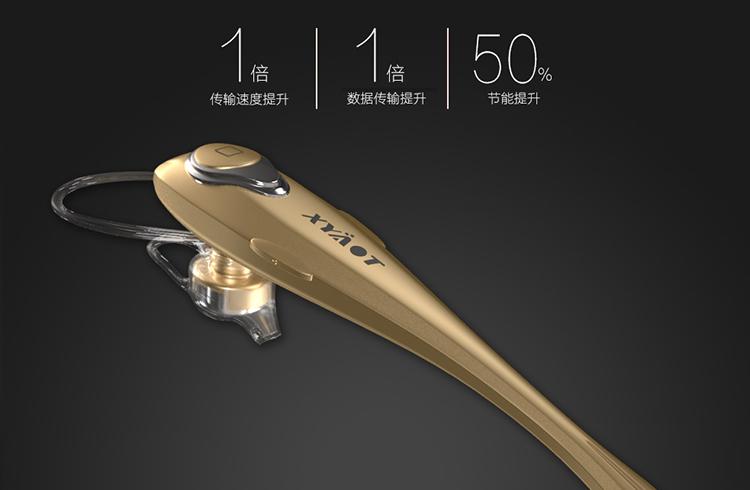 xyaot 声控版蓝牙耳机4.