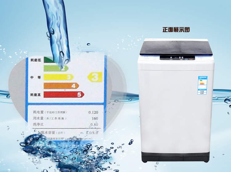 tcl xqb80-f102p全自动洗衣机