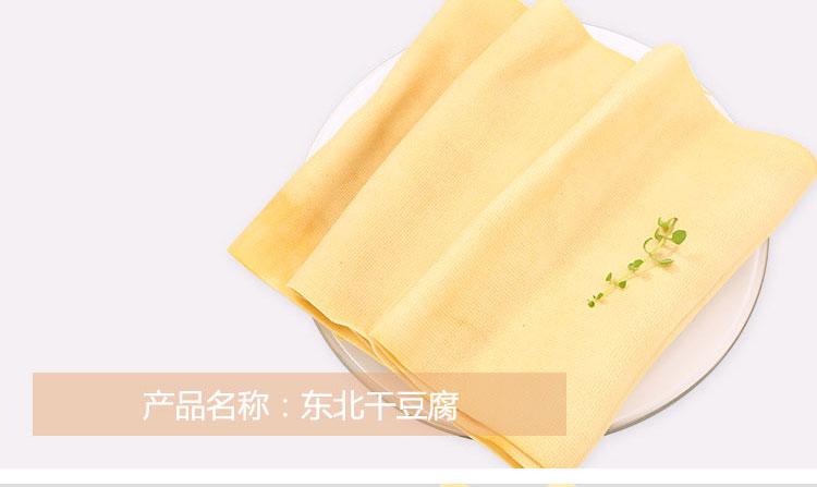 清美 东北干豆腐 150克/袋多少钱