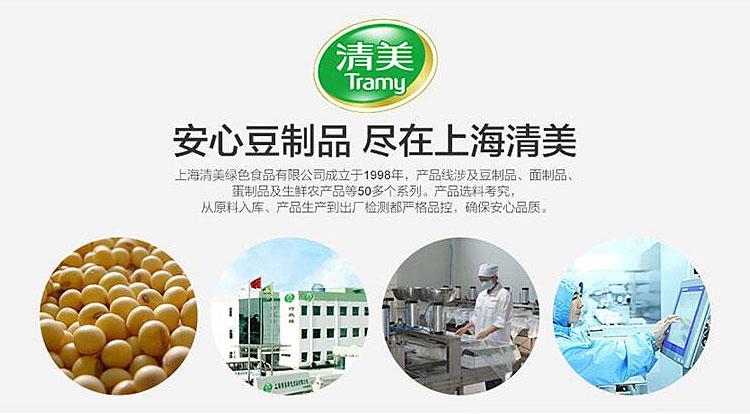 清美豆制品官网