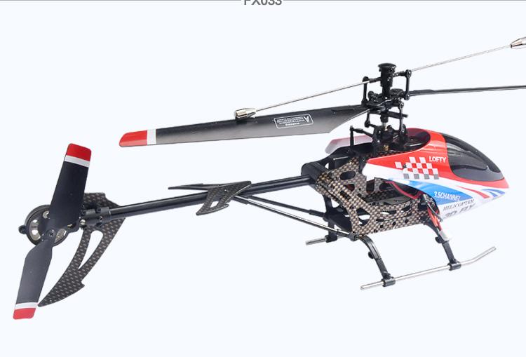 飞轮遥控飞机玩具 图片合集