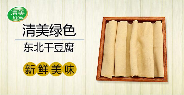 清美 东北干豆腐 150克/袋评价