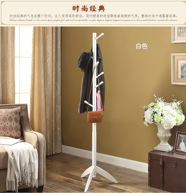 帽架实木挂衣架落地衣架卧室简易衣挂时尚衣服架欧式