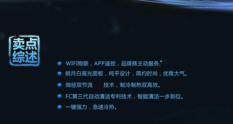 科龙空调kfr-35gw/vzfdbp-a3(1n10)