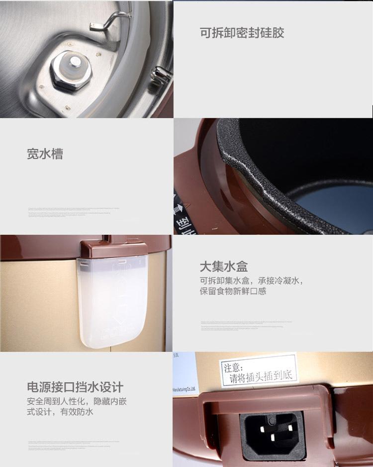 格兰仕智能电压力锅的电路图