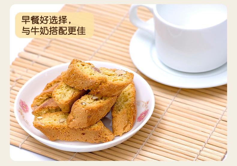 福莱进口饼干/糕点优惠