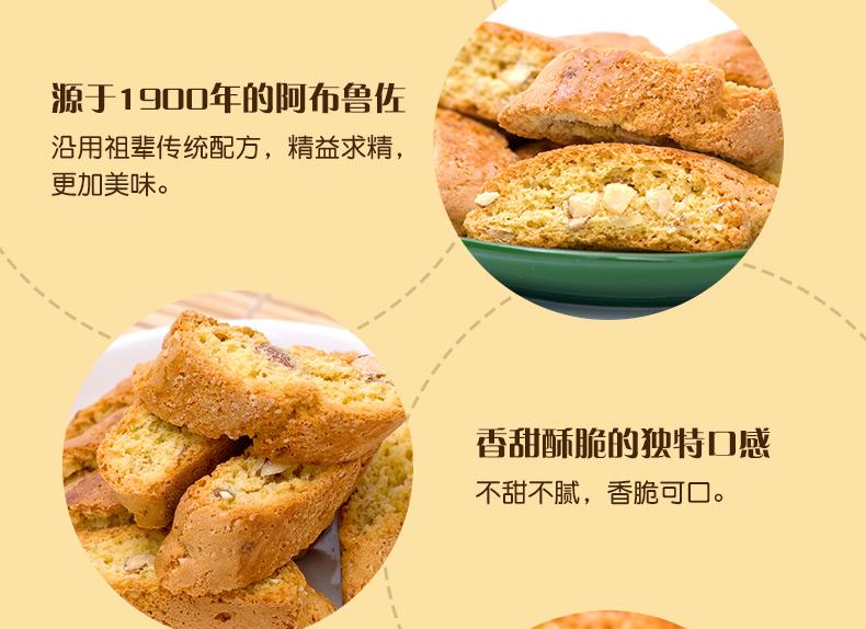 意大利进口 福莱扁桃仁酥脆曲奇饼干大礼盒 1000g/盒热卖