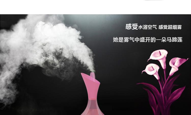 奔腾(povos) 加湿器 pw106